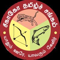 Chicago Tamil Sangam