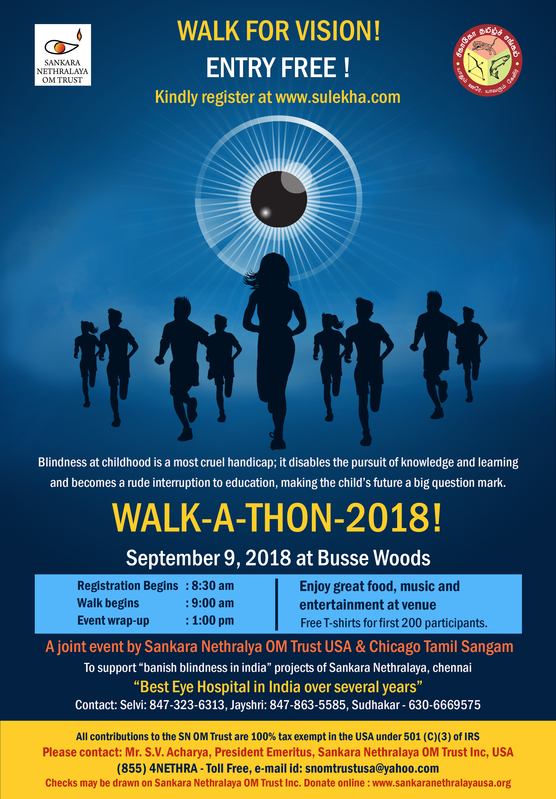 5K Run – Shankara Nethralaya and Chicago Tamil Sangam